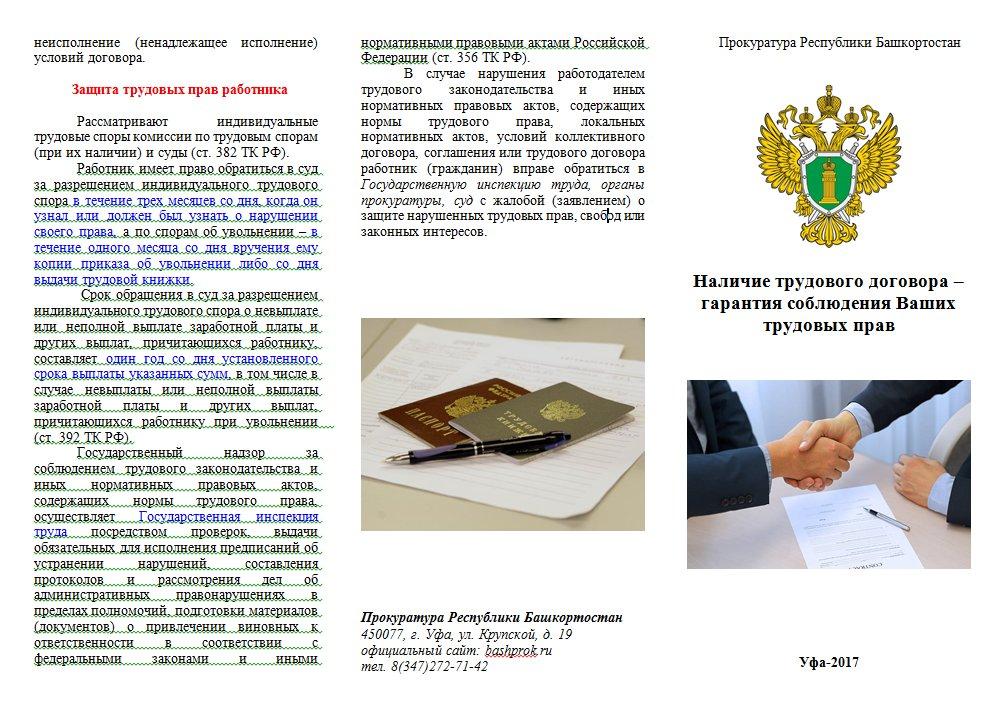 хочу, комиссия по трудовым спорам краснодар официальный сайт чувствовал
